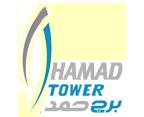 Burj Hamad – برج حمد